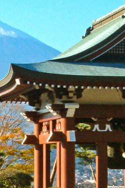 Save Up to $250 CAD Per Person on Ancient and Modern Cultures of Japan